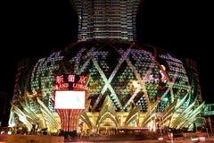 Famoso grande do diodo emissor de luz do casino de Lisboa, Macau, China Fotografia de Stock
