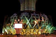 Famoso grande do diodo emissor de luz do casino de Lisboa, Macau, China Fotos de Stock