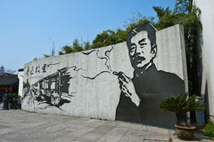 Lu Xun Memorial and Gravesite Stock Image