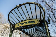 Famous Art Nouveau sign for the Metropolitain underground system.  Royalty Free Stock Photography