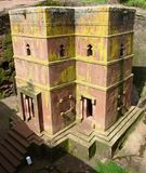 Famous beautiful Ethiopian church Royalty Free Stock Photos