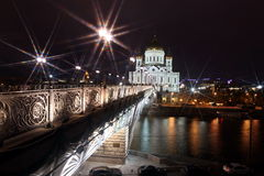 Famous and Beautiful Night View Cathedral of Jesus Christ the Sa Royalty Free Stock Images