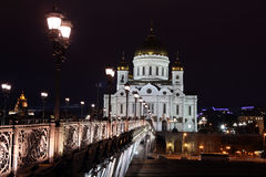 Famous and Beautiful Night View Cathedral of Jesus Christ the Sa Royalty Free Stock Image