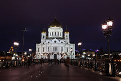 Famous and Beautiful Night View Cathedral of Jesus Christ the Sa Stock Image