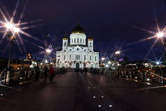 Famous and Beautiful Night View Cathedral of Jesus Christ the Sa Stock Photos