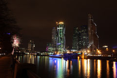 Famous and Beautiful night view Skyscrapers City international b Stock Photo