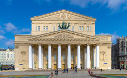 The famous Big teatr- one of the symbols of Moscow Royalty Free Stock Photo