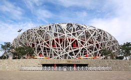Famous Bird's Nest in Beijing, China royalty free stock photo