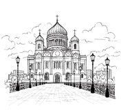 Famous building sketch. Moscow, Russia. Russian famou Stock Images