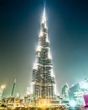 Famous Burj Khalifa, Dubai stock photo