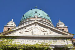 Famous cemetery Mirogoj Royalty Free Stock Photo