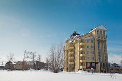 Famous Chelyabinsk resorts Royalty Free Stock Photography