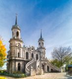 Famous christian church in Bykovo, Russia. stock photos