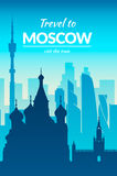 Famous city scape in color. Flat well known silhouettes. Vector illustration easy to edit Stock Photos