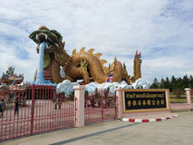 The famous dragon village in Thailand. Royalty Free Stock Image