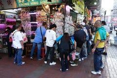 Famous fish market in Hong Kong, China Royalty Free Stock Images