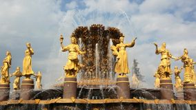 Famous fountain of friendship Of the nations stock footage
