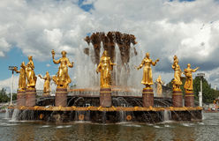 Fountain of Friendship of Peoples, Moscow, Russia Royalty Free Stock Image