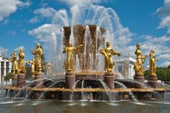 Famous fountain in Moscow Stock Photos