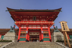 The famous Fushimi Inari-taisha in Kyoto. The famous Fushimi Inari-taisha in Fushimi-ku, Kyoto, Japan Stock Image