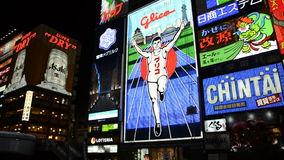 The famous Glico Man billboard in Dotombori Stock Photography