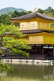Famous Golden Pavilion Kinkaku-ji in Kyoto Japan Royalty Free Stock Photo