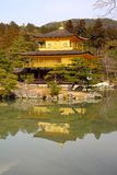 The famous Golden Pavilion Kinkakuji Temple Stock Photography