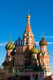 The famous Head of St. Basil's Royalty Free Stock Image