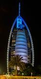 Famous hotel Burj Al Arab in Dubai, UAE Royalty Free Stock Photography