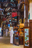 The famous hotel and tourist district of Madinat Jumeirah Royalty Free Stock Photography