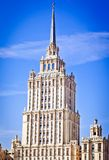 Famous hotel Ukraine Royalty Free Stock Images