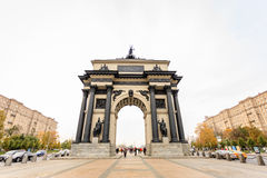 Famous landmark of the city. The triumphal of the memorial complex `Battle of Kursk` Royalty Free Stock Photos