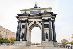 Famous landmark of the city. The triumphal of the memorial complex `Battle of Kursk` Royalty Free Stock Photography
