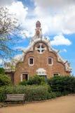 Famous landmark - Park Guell in Barcelona, Spain, Europe Stock Image