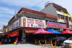 Famous Lou Wong Bean Sprout Chicken at Ipoh Royalty Free Stock Photography