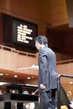 Famous male conductor lizuofang Stock Image