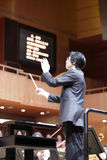 The famous male conductor lizuofang Royalty Free Stock Image
