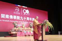Famous monk zewu delivered a speech at the general assembly Royalty Free Stock Photo