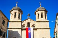 Famous Montenegro church Stock Images