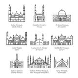 Famous mosques and Islam`s holiest places Stock Images