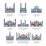 Famous mosques and Islam`s holiest places Stock Photos