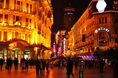 Night view of the famous Nanjing Road in Shanghai China. The famous Nanjing Road in Shanghai China is a big tourist attraction. Nanjing road is the main Stock Images