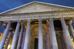 The famous Pantheon in Rome - the oldest church in the city royalty free stock image