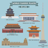 Famous Places in Beijing, China Stock Photo