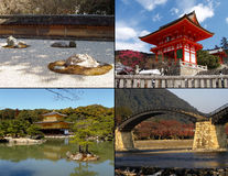 Famous places in Japan. Few the most famous places in Japan. Kyoto. Iwakuni Stock Image