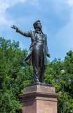 Famous Poet Alexander Pushkin Statue, Saint Petersburg Stock Image
