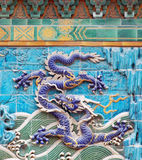 Famous Qing Dynasty Dragon Wall in Central Beijing Royalty Free Stock Images