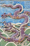 Famous Qing Dynasty Dragon Wall in Central Beijing Royalty Free Stock Photo