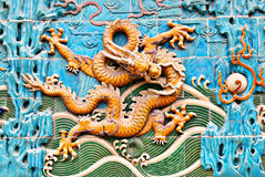 Famous Qing Dynasty Dragon Wall in Central Beijing Stock Image