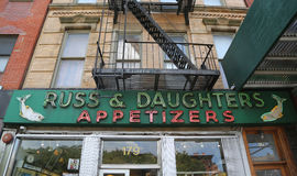 Famous Russ & Daughters appetizing store opened in 1914 in Lower East Side. NEW YORK - JUNE 27, 2017: Famous Russ & Daughters appetizing store opened in 1914 Royalty Free Stock Photos